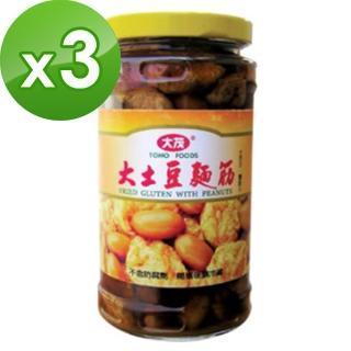 【大茂】大土豆麵筋  375gX3入
