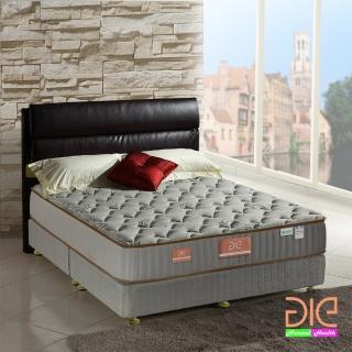 【aie享愛名床】天絲+乳膠+記憶膠二線彈簧床墊-雙人5尺(奢華型)