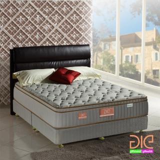 ~aie享愛名床~天絲 乳膠 記憶膠真三線彈簧床墊~雙人5尺 奢華型