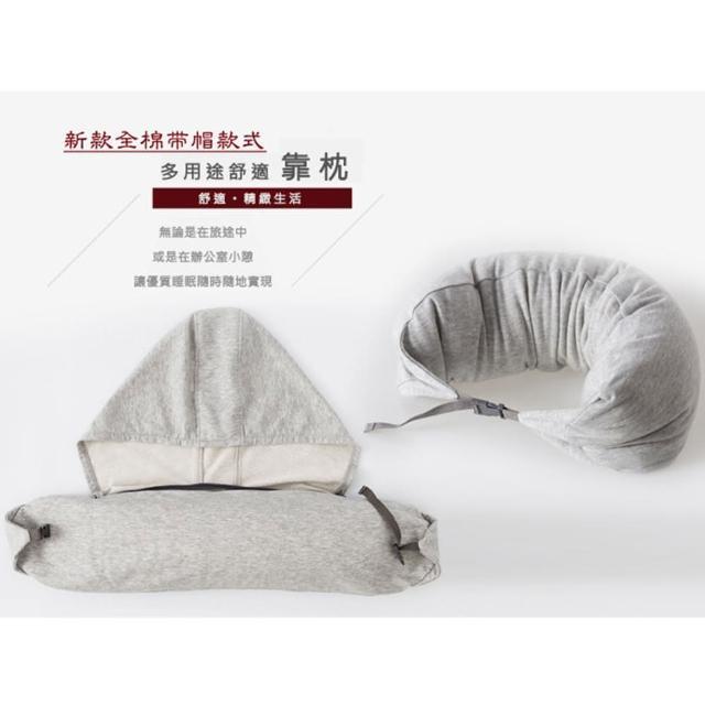 【BeOK】日系風格旅行舒眠U型連帽頸枕(2色可選)