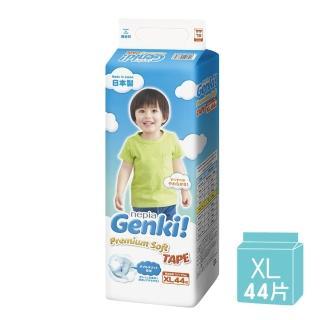 【王子GENKI】超柔軟紙尿褲/尿布(XL44)