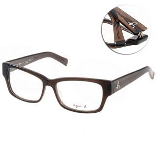 【agnes b. 眼鏡】完美經典法式款眼鏡(透灰#ABP212 W09)