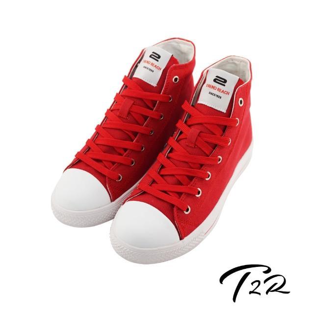 【T2R】韓國空運增高7cm經典款休閒氣墊高筒帆布鞋 活力紅(5600-0265)