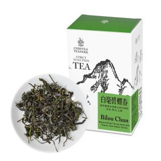 【沁意】三峽自然栽培!手採碧螺春綠茶(50g)
