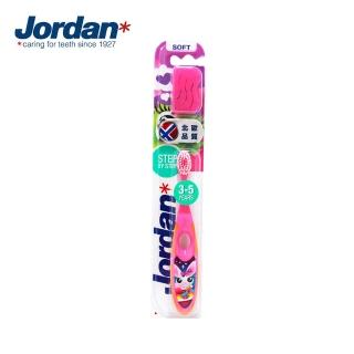 【Jordan】兒童牙刷(3-5歲)