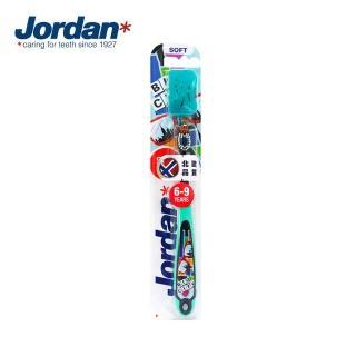 【Jordan】兒童牙刷(6-9歲)