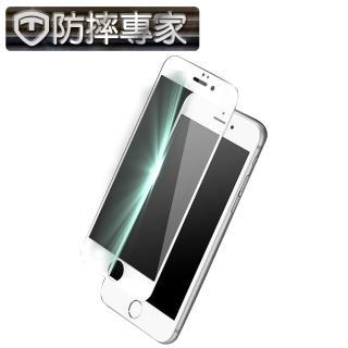 防摔專家 iPhone 7 4.7吋金剛盾3D曲面全滿版鋼化玻璃貼(白)