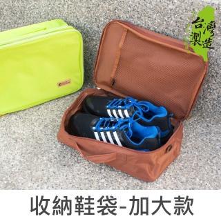 【珠友】旅行手提收納鞋袋/防塵/防潑水