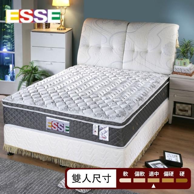 【ESSE 御璽名床】天絲三線加高三段式獨立筒床墊(5x6.2尺 -雙人)