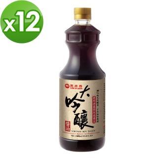 【萬家香】大吟釀醬油(1000ml/12瓶入)
