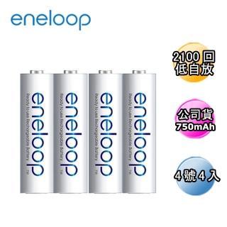 【加價購-日本Panasonic國際牌eneloop】低自放電充電電池組(4號4入)