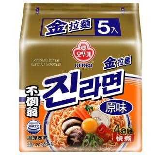 【韓國不倒翁OTTOGI】金拉麵-原味(120公克x 5入)