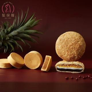 【聖保羅烘焙花園】Q鳳禮盒-Q餅5入+鳳梨酥10入(1盒入)