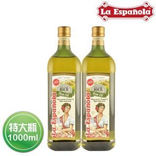 【囍瑞 BIOES-買一送一】萊瑞100% 原裝進口玄米油(大容量1000ml - 2入)