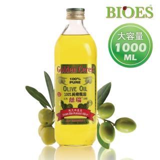 【囍瑞 BIOES】純級100% 純橄欖油(1000ml - 12入)