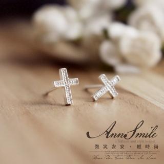 【微笑安安】雕紋小十字架925純銀耳環