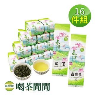 【喝茶閒閒】四季單葉清香高山茶葉(團購4斤組共16包)