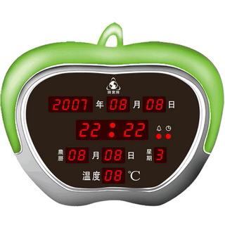 【大巨光】電子鐘/電子日曆/數字贈品系列_桌掛兩用(FB-1522)