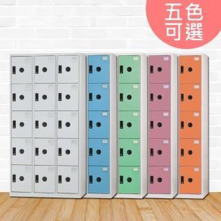 【時尚屋】威利斯多用途塑鋼製15格置物櫃 RU6-DF-E5015F三色可選-免運費(置物櫃)