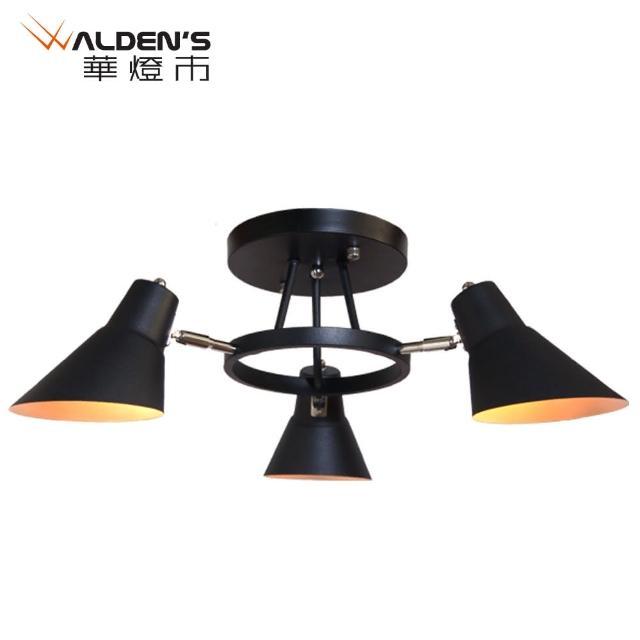 【華燈市】賈斯汀3燈半吸頂燈(臥室/客廳/餐廳)