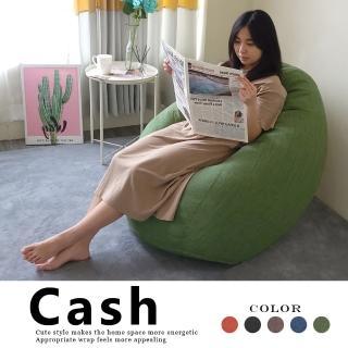 【BN-Home】Cash凱希懶人沙發(沙發床/沙發/懶骨頭)