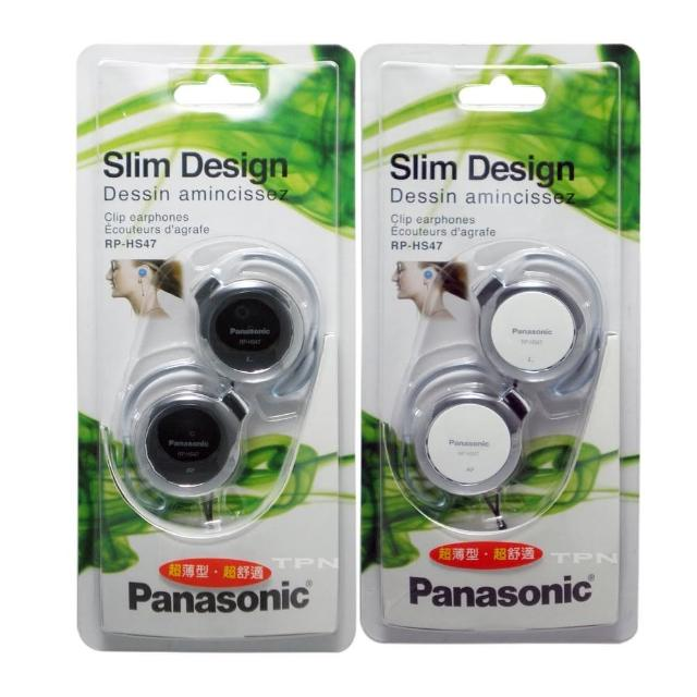 【Panasonic】運動型耳掛式耳機(RP-HS47)