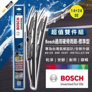 【亞克科技】BOSCH 新款V4亞熱帶雨刷14+24吋