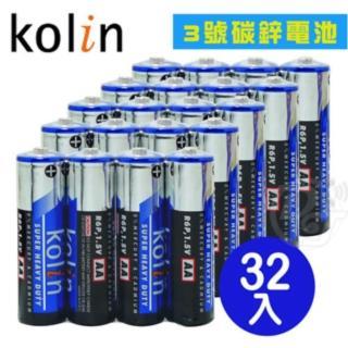 【KOLIN】歌林環保碳鋅電池3號AA(32入)