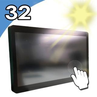 【Nextech】P系列 32吋 室外型 電容式觸控螢幕(高亮度1000 nits)