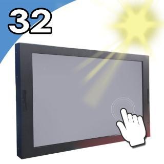 【Nextech】I系列 32吋 室外型 紅外線觸控螢幕(高亮度1000 nits)