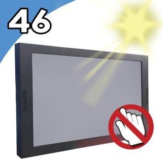 【Nextech】I系列 46吋-室外型 多媒體廣告播放機(高亮度 1500nits)