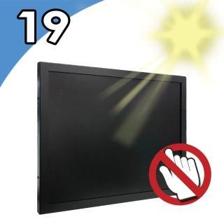 【Nextech】M系列 19吋-室外型 工控螢幕(高亮度1000nits)