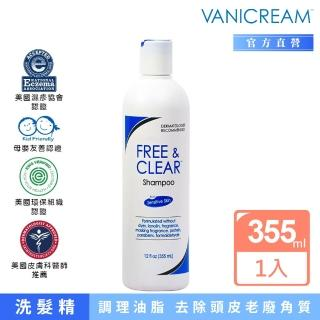 【VANICREAM 薇霓肌本】無蛋白質胺敏洗髮精(355ml)