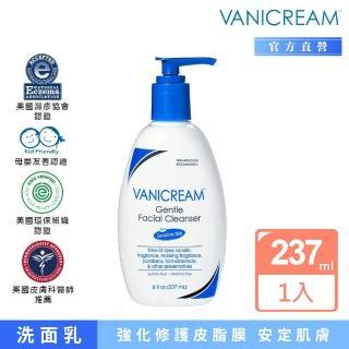 【VANICREAM 薇霓肌本】胺基酸保濕乳霜潔面乳(237ml)