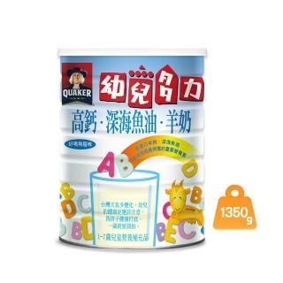 【QUAKER 桂格】羊奶幼兒多力(1350gx3罐)