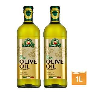 【得意的一天】義大利橄欖油1L*2入(新裝上市)