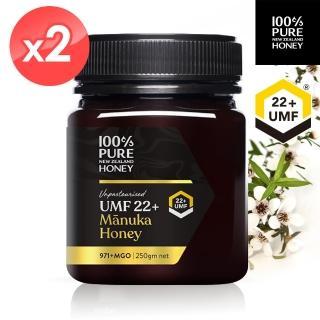 【紐西蘭恩賜】麥蘆卡蜂蜜Manuka UMF22(250公克 2瓶組)