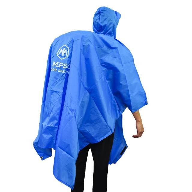 【COMPSOR】三用斗篷登山雨衣/戶外防水外帳/帳篷底布地墊/遮陽篷(藍)