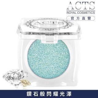 【ACTS維詩彩妝】魔幻鑽石光眼影 晶幻藍鑽D420