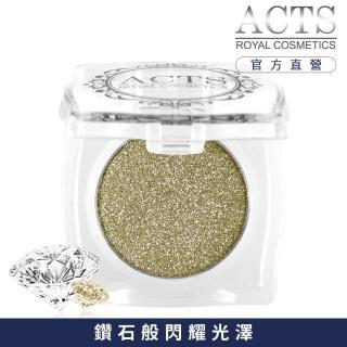 【ACTS維詩彩妝】魔幻鑽石光眼影 橄欖晶鑽D320