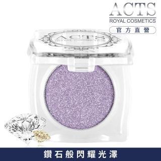 【ACTS維詩彩妝】魔幻鑽石光眼影 優雅紫鑽D522