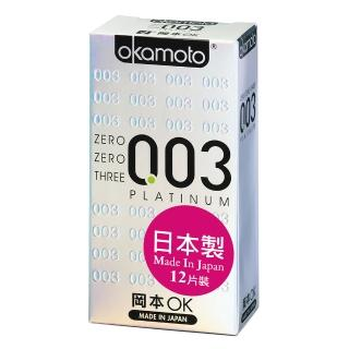 【okamoto岡本】003極薄白金PLATINUM(12入)