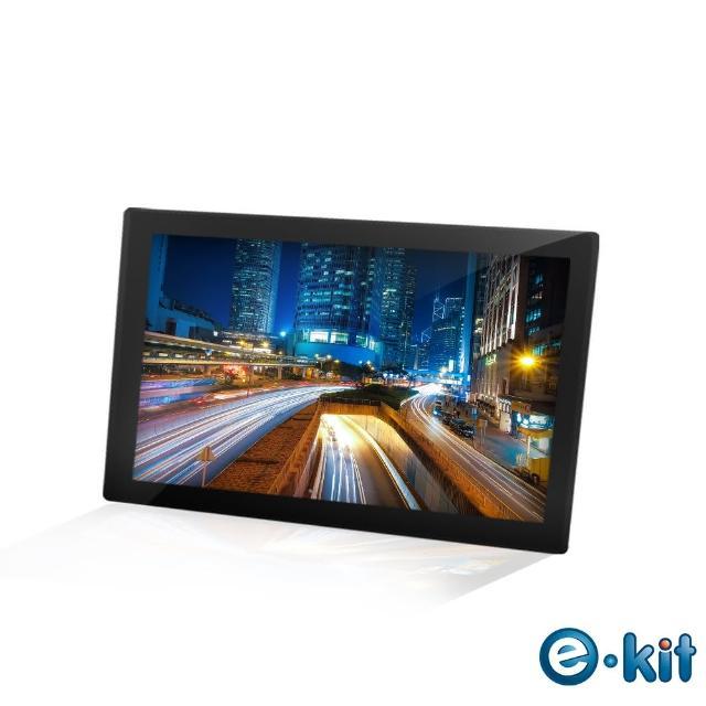 【逸奇e-Kit】17吋相框電子相冊-黑色款(DF-V901-BK)