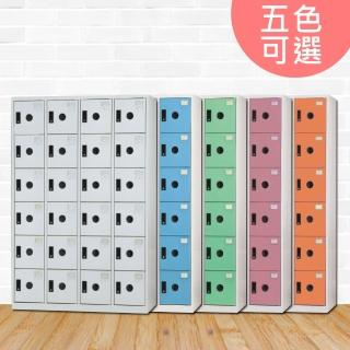 【時尚屋】諾爾伯多用途塑鋼製24格置物櫃 RU6-KL-3524F三色可選-免運費(置物櫃)