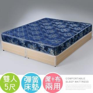 ~Homelike~玫瑰緹花2.6硬式彈簧床墊 雙人5尺