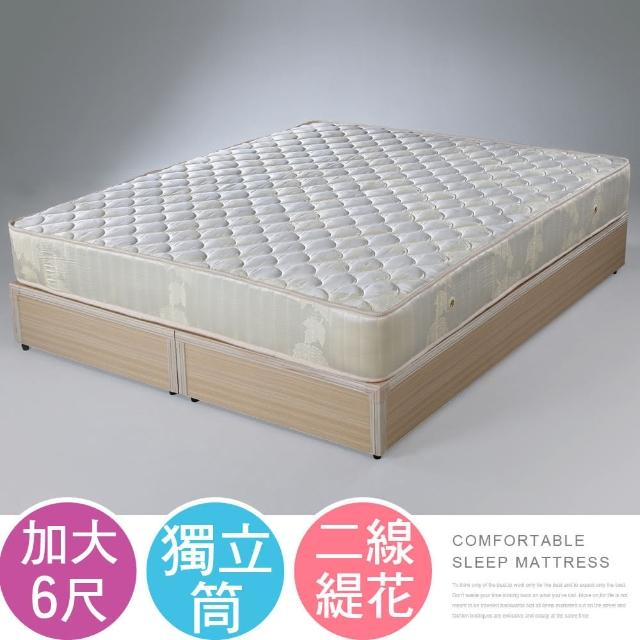 【Homelike】琳娜二線獨立筒床墊(雙人加大6尺)