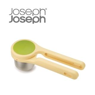 【Joseph Joseph】檸檬壓汁好棒棒(20101)