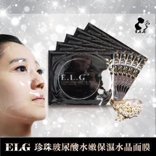【依洛嘉】珍珠玻尿酸水嫩保濕果凍面膜10入(珍珠、果凍面膜)