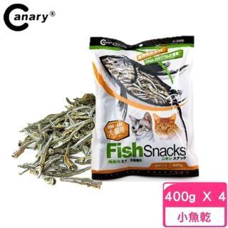 【Canary】極品鮮海洋小魚乾 400g(4包組)