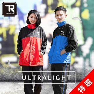 【TDN】迷幻超輕量雙配色風雨衣整套雨衣(透氣內網套裝風衣外套)